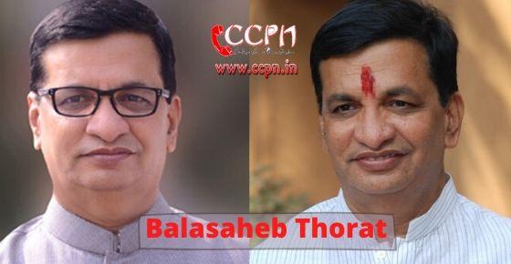 how to contact Balasaheb Thorat?