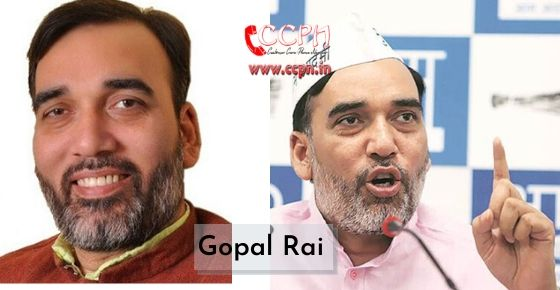 how to contact gopal rai?