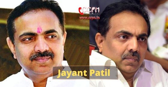 how to contact Jayant Patil?