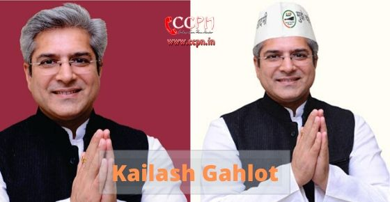 how to contact Kailash Gahlot?