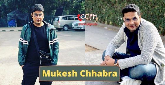 how to contact Mukesh Chhabra?