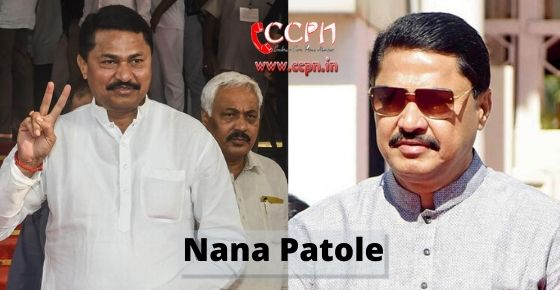 how to contact Nana Patole?