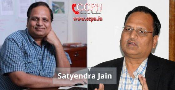 how to contact Satyendra Jain?