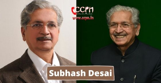 how to contact Subhash Desai?