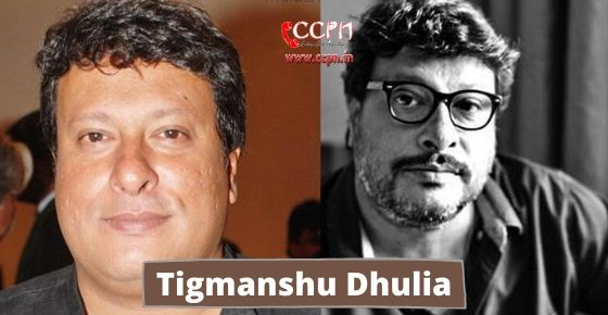 how to contact Tigmanshu Dhulia?