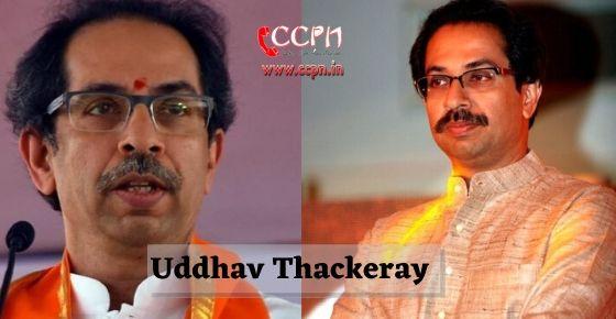 how to contact Uddhav Thackeray?