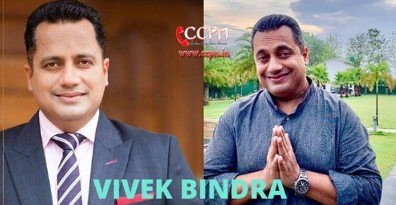 how to contact Vivek Bindra?
