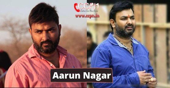 How to contact Aarun Nagar?