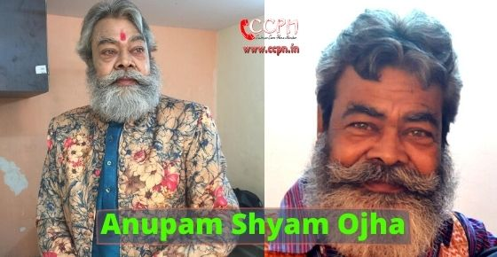 How to contact Anupam Shyam Ojha?