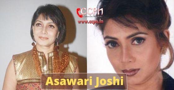 How to contact Asawari Joshi?