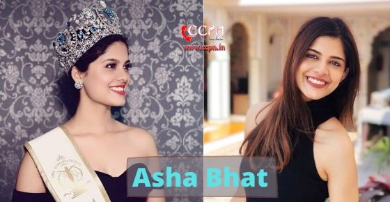 How to contact Asha Bhat?