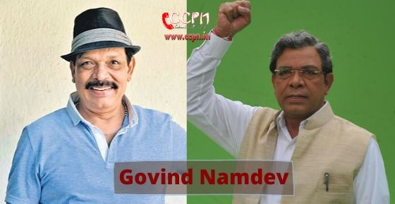 How to contact Govind Namdev?