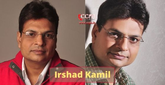 How to contact Irshad Kamil?