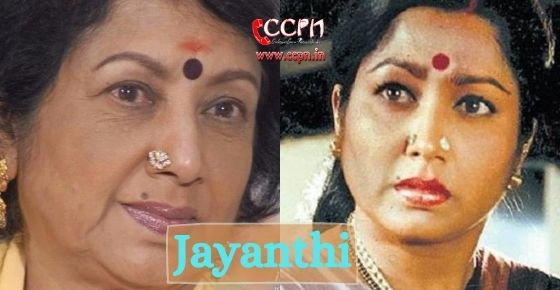 How to contact Jayanthi?