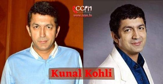 How to contact Kunal Kohli?