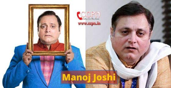 How to contact Manoj Joshi?