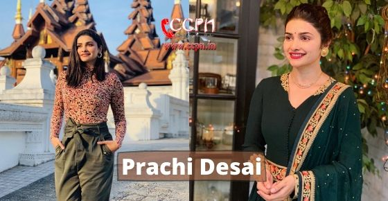 How to contact Prachi Desai?