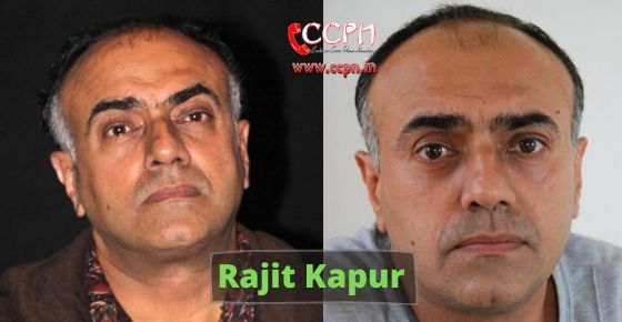 How to contact Rajit Kapur?