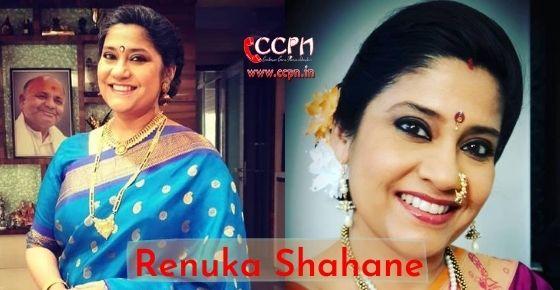 How to contact Renuka Shahane?