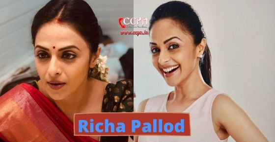 How to contact Richa Pallod?