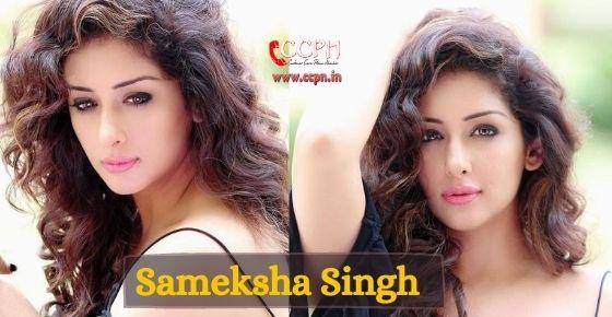 How to contact Sameksha Singh?