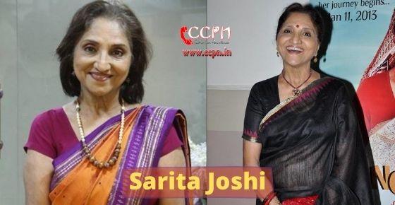 How to contact Sarita Joshi?