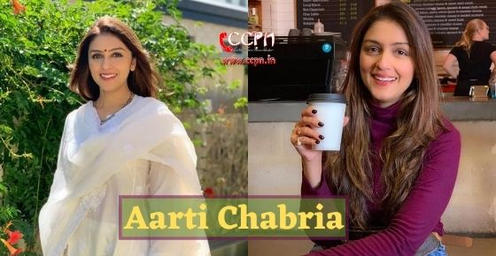How to contact Aarti Chabria?