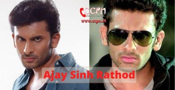 How to contact Ajay Sinh Rathod?