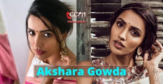 How to contact Akshara Gowda?