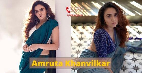 How to contact Amruta Khanvilkar?