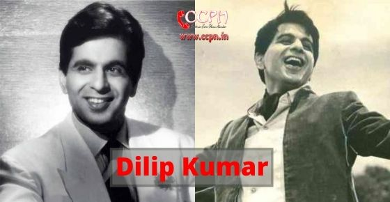 How to contact Dilip Kumar?