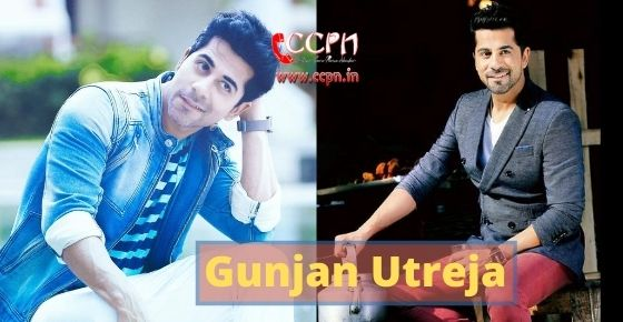 How to contact Gunjan Utreja?