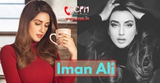 How to contact Iman Ali?