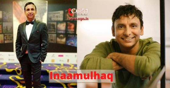 How to contact Inaamulhaq?