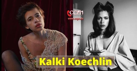 How to contact Kalki Koechlin?