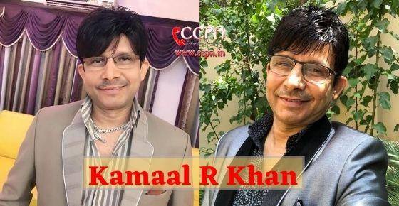 How to contact Kamaal R Khan?