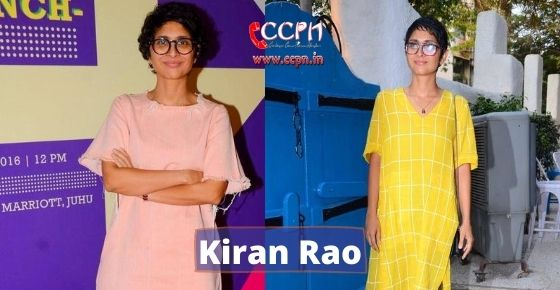 How to contact Kiran Rao?