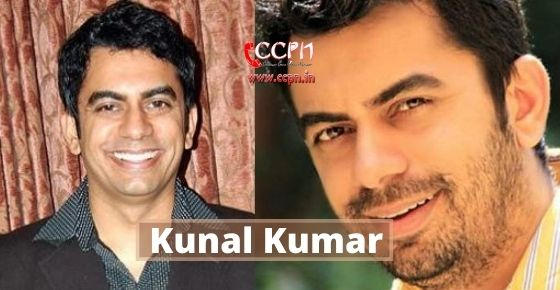 How to contact Kunal Kumar?