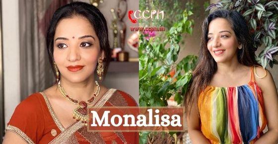 How to contact Monalisa?