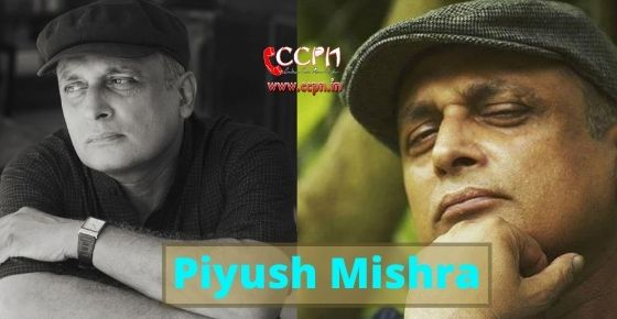 How to contact Piyush Mishra?