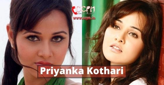 How to contact Priyanka Kothari?