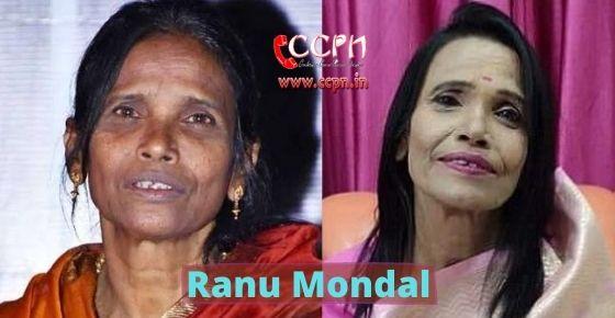 How to contact Ranu Mondal?