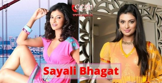 How to contact Sayali Bhagat?