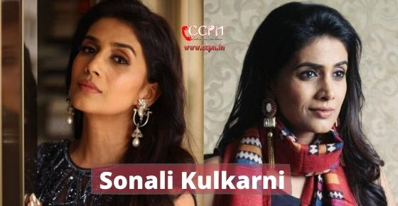 How to contact Sonali Kulkarni?