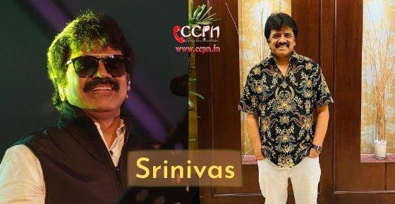 How to contact Srinivas?