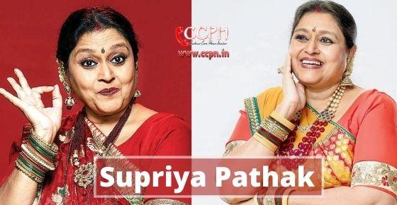 How to contact Supriya Pathak?