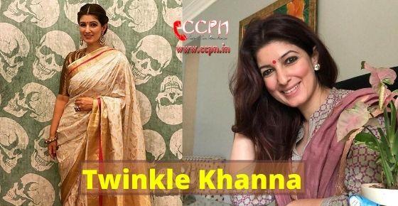 How to contact Twinkle Khanna?