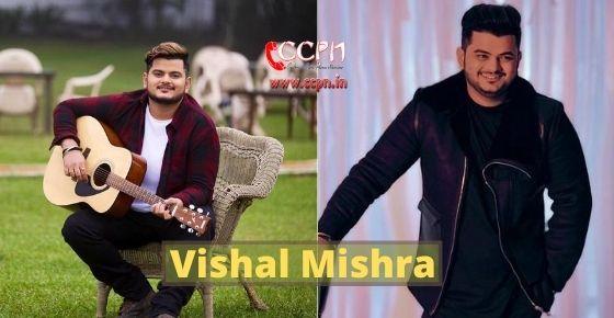 How to contact Vishal Mishra?