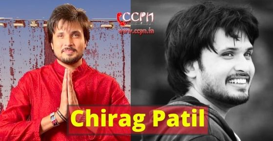 How to contact Chirag Patil?