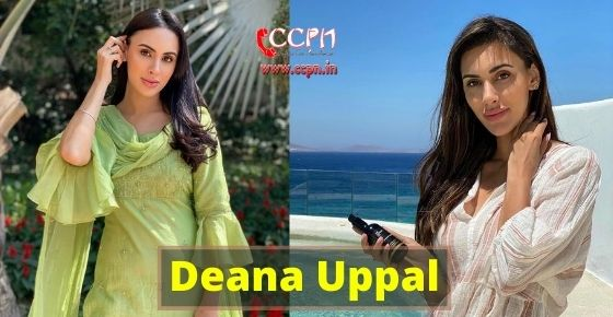 How to contact Deana Uppal?